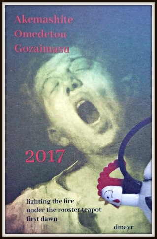 diane2017